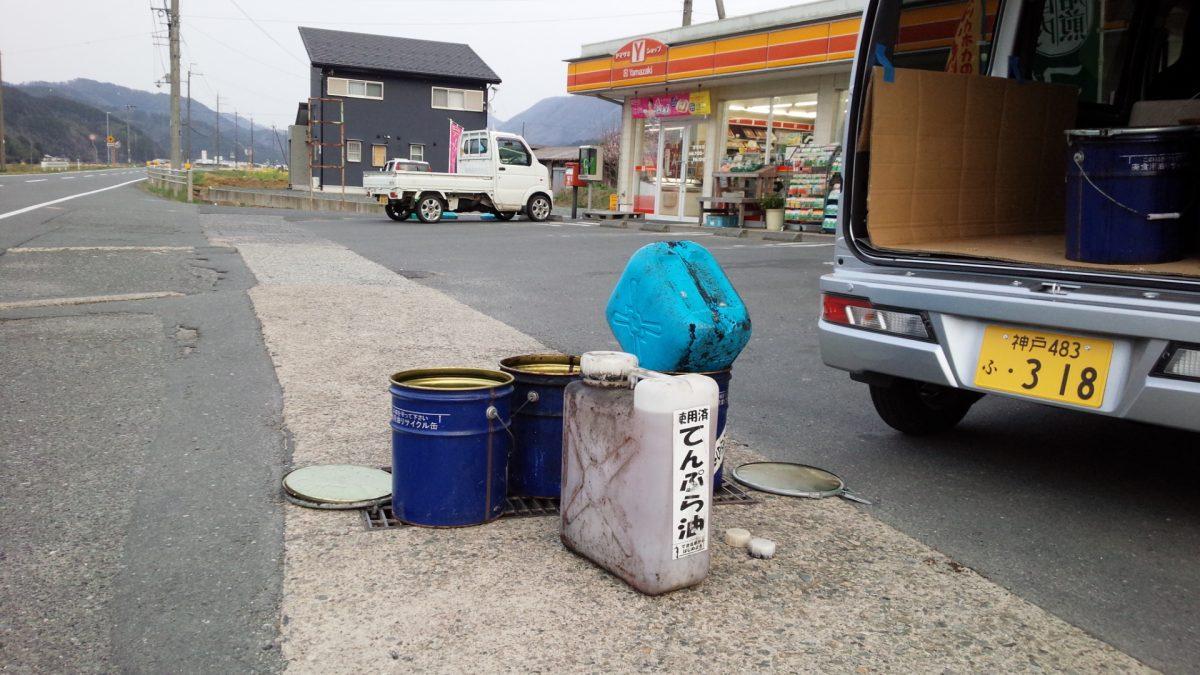 廃食油回収と石鹸