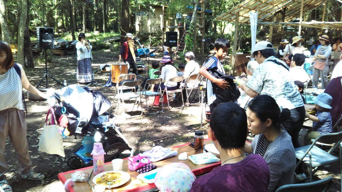 11/30(土)里山コンサート